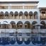 Hotel Palacio Nazarenas