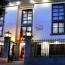 Hotel Kenamari Cusco